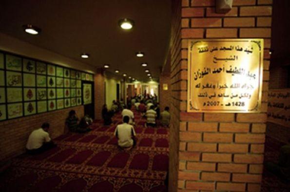 τζαμί Μοσχάτου3