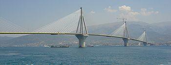 γέφυρα Ρ Α