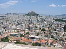 Αθήνα1