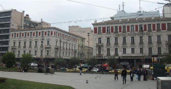 Αθήνα κέντρο