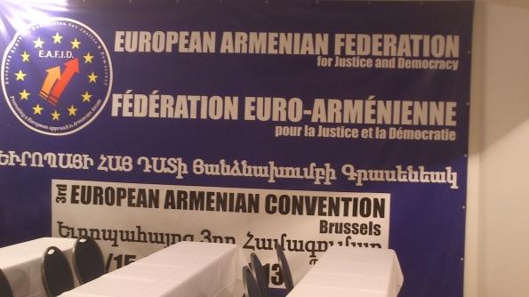 Αρμενίων συνέδριο