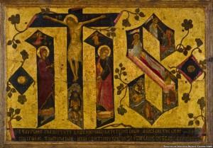 βυζαντινή