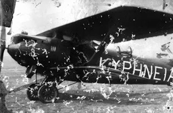 Air-plane Kyrenia-1a-LLLL