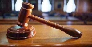 δικαστική απόφαση