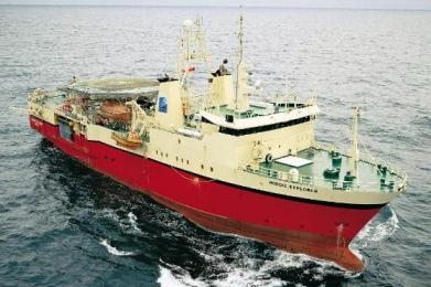 πλοίο PGS