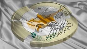Κύπρος ευρώ σπασμένο