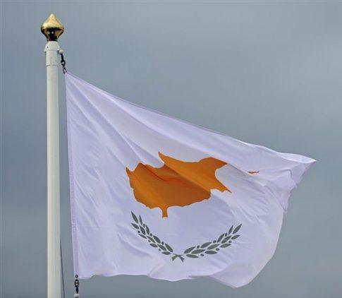 σημαία Κύπρου ΙΙ