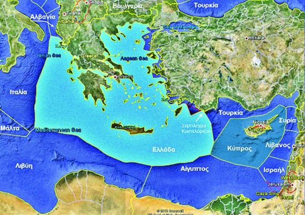 ΑΟΖ ελληνικές