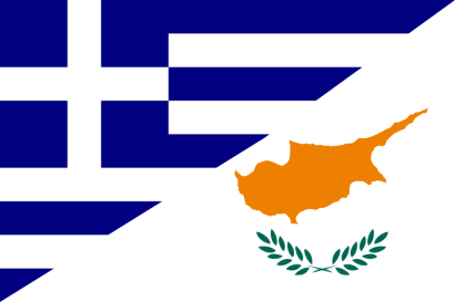 Ελλάδα+Κύπρος