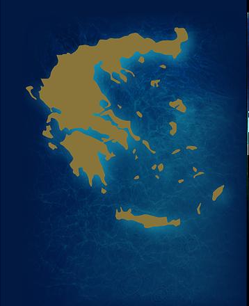 Ελλάδα μας 1