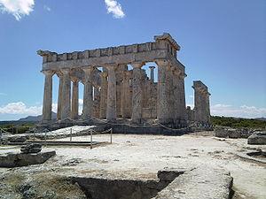 Αίγινα, ναός της Αφαίας.