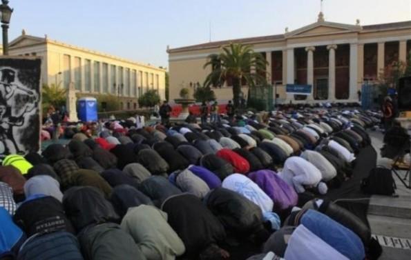 ισλαμ Προπύλαια