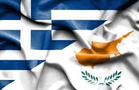 Αναβίωση του ενιαίου αμυντικού χώρου εξετάζουν Ελλάδα - Κύπρος ::  Newsbomb.com.cy